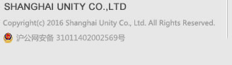 SHANGHAI UNITY CO.,LTD Copyright(c) 2016 Shanghai Unity Co., Ltd. All Rights Reserved. 沪ICP备16007289号